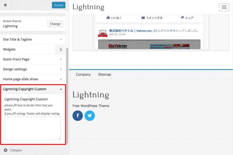 the item of Lightning Copyright Custom